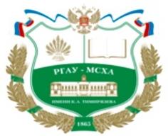 71-я Международная студенческая научно-практическая конференция, посвященная 130-летию со дня рождения А.В. Чаянова