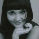 Никитина Ирина Игоревна