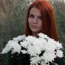 Родионова Ксения Игоревна